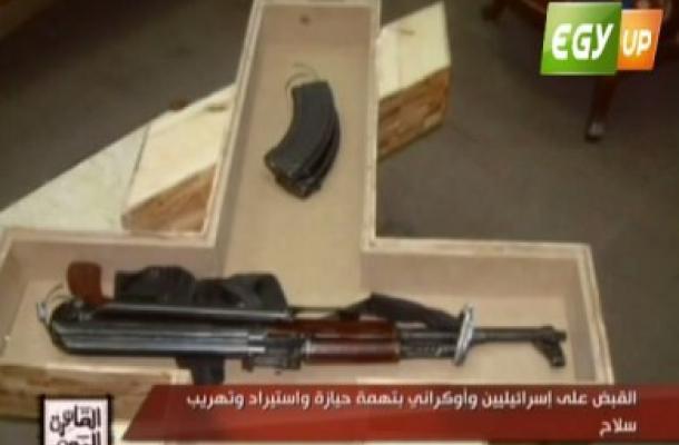 الحكم بالسجن المؤبد على أوكراني حاول تهريب سلاح من إسرائيل إلى مصر