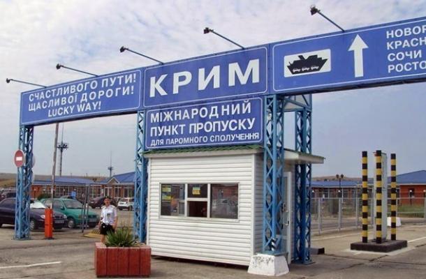 وفد برلماني أوروبي يزور شبه جزيرة القرم لأول مرة منذ أن احتلتها روسيا