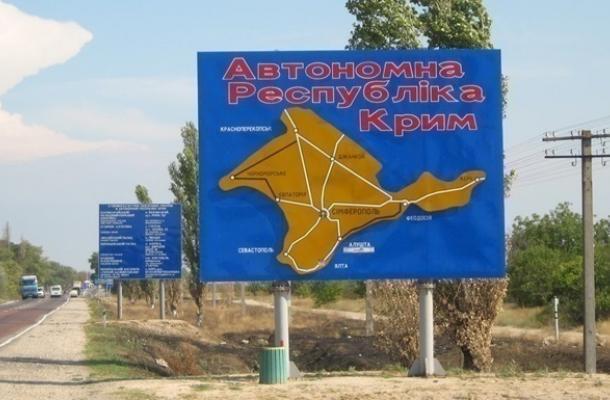 """عبارة """"القرم الروسية"""" في الكتب المدرسية تحدث أزمة ديبلوماسية بين أوكرانيا وكازاخستان"""