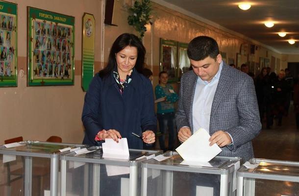 واشنطن: الانتخابات المحلية الأوكرانية خطوة هامة على طريق الإصلاح