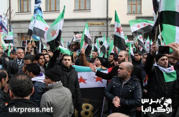 تظاهرة حاشدة في عاصمة أوكرانيا بمناسبة مرور عام على انطلاقة الثورة السورية