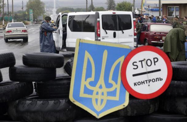 حاجز عسكري شرق أوكرانيا
