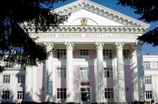 أبرز جامعات ومعاهد مدينة فينيتسا في أوكرانيا