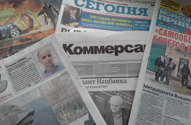 اهتمامات الصحف في أوكرانيا بعد عزل الرئيس فيكتور يانوكوفيتش