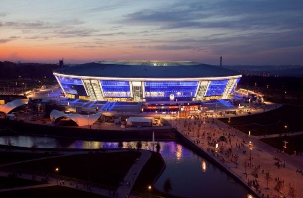 مدينة دونيتسك في أوكرانيا