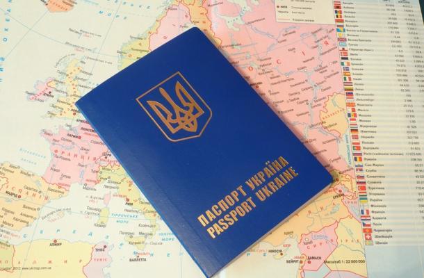جواز السفر الأوكراني يحتل المرتبة الـ37 عالميا في قائمة أقوى جوازات السفر