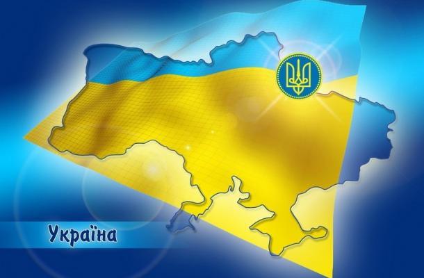 """اليونيسكو: النشيد الوطني الأوكراني هو """"الأحسن"""" عالميا"""