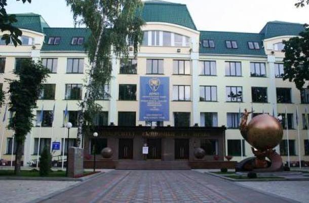 أبرز جامعات ومعاهد مدينة دنيبروبيتروفسك في أوكرانيا