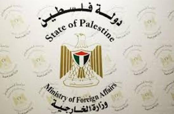 الخارجية الفلسطينية تحذر مواطنيها المتوجهين لأوكرانيا بغرض العلاج