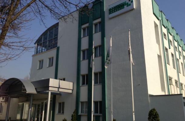 معهد العلاج بالخلايا الجذعية في العاصمة الأوكرانية كييف
