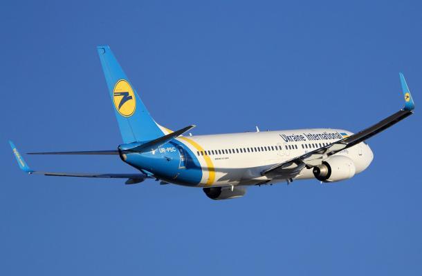 أوكرانيا ترسل مفتشا إلى مطار شرم الشيخ لمراقبة الأمن
