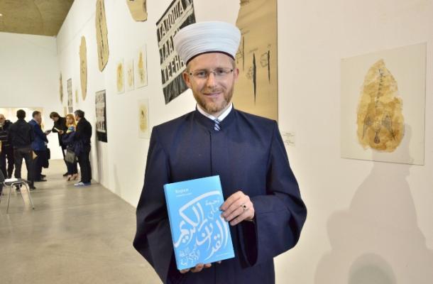 """الإعلان عن أول ترجمة لمعاني القرآن الكريم إلى """"الأوكرانية"""""""