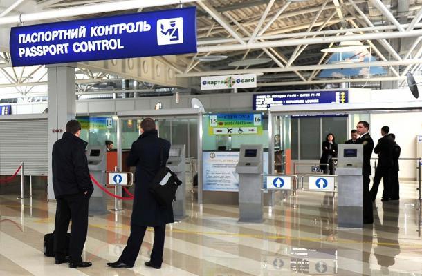 نصائح قانونية للطلاب الأجانب الوافدين إلى أوكرانيا