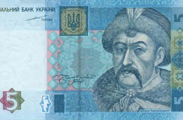 صورة الزعيم الوطني الأوكراني بوهدان خميلنيتسكي على العملة الورقية من فئة 5 هريفنات