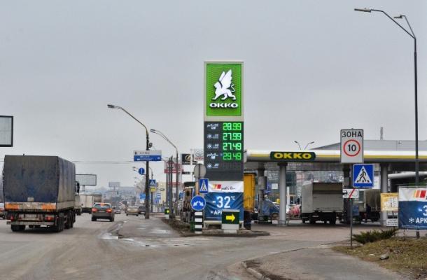 حيرة في أوكرانيا بعد قفز أسعار الصرف والمحروقات