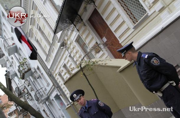مبنى السفارة المصرية بالعاصمة كييف