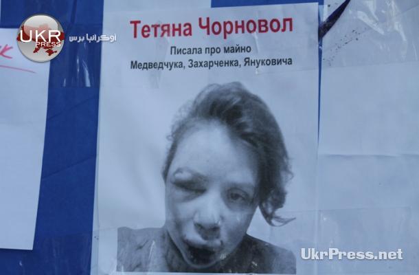 صور الصحفية تتيانا تشورنوفول في ميدان الاحتجاج بعد الاعتداء عليها
