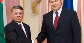 الرئيس يانوكوفيتش يبدأ اليوم زيارة إلى المملكة الأردنية تستغرق يومين