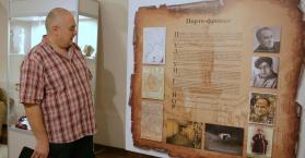 """افتتاح متحف """"للمهربات"""" في مدينة أوديسا جنوب أوكرانيا"""