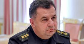 الرئيس الأوكراني يعين ستيبان بولتوراك وزيراً جديداً للدفاع