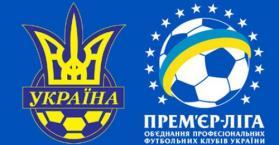 اليوم وغدا.. مباريات الجولة الحادية والعشرين من الدوري الأوكراني بكرة القدم