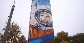 """صورة ضخمة لأول رائد فضاء تدخل موسوعة """"غينيس"""" للأرقام القياسية في أوكرانيا"""