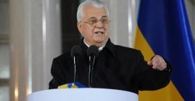 كرافتشوك: أوكرانيا ليست جاهزة لتوقيع اتفاقية الشراكة مع أوروبا