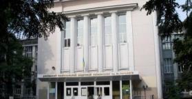 أبرز جامعات ومعاهد مدينة دونيتسك في أوكرانيا
