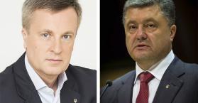 بعد صراع مع الرئيس بوروشينكو.. البرلمان الأوكراني يقيل رئيس المخابرات