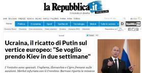صحيفة لاريبوبليكا الإيطالية