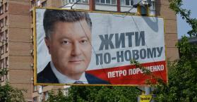 انتخابات أوكرانيا الرئاسية 2014.. الأهم والأصعب