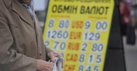 الاقتصاد همّ الأوكرانيين الرئيس في أزمة بلادهم