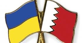 ملك البحرين يتسلم أوراق اعتماد سفير غير مقيم لأوكرانيا