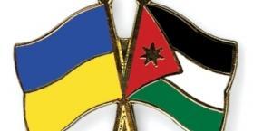 بحث آليات تطوير التبادل التجاري بين أوكرانيا والأردن في عمان