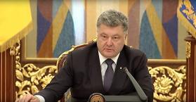 أوكرانيا تعلن عن تخصيص أكثر من عشرة مليارات لإعادة إعمار منطقة الدونباس