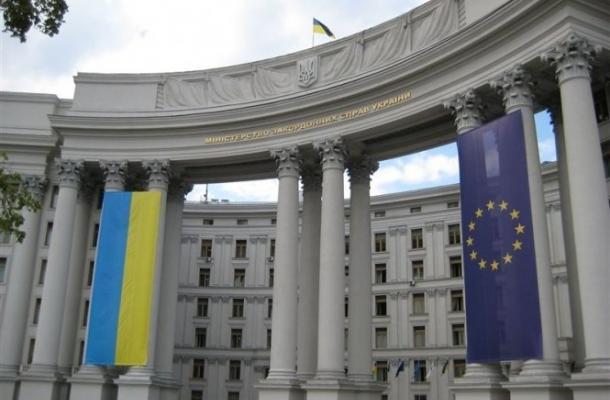 أوكرانيا تمنع برلمانيين فرنسيين من دخول أراضيها بعد زيارتهم القرم