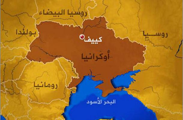 نتيجة بحث الصور عن الهجرة إلى أوكرانيا